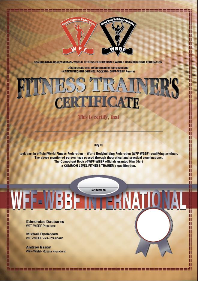 сертификат фитнес инструктора международного образца - фото 9