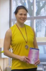 Светлана Пугачева